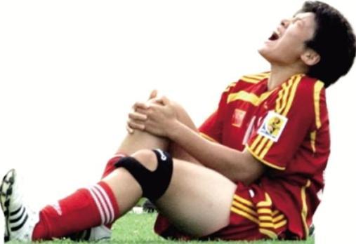 膝盖保护图片5